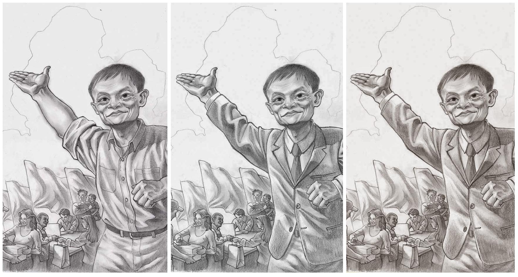 Jack Ma Evolution